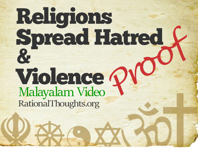 Why atheists speak against religions ( Malayalam )