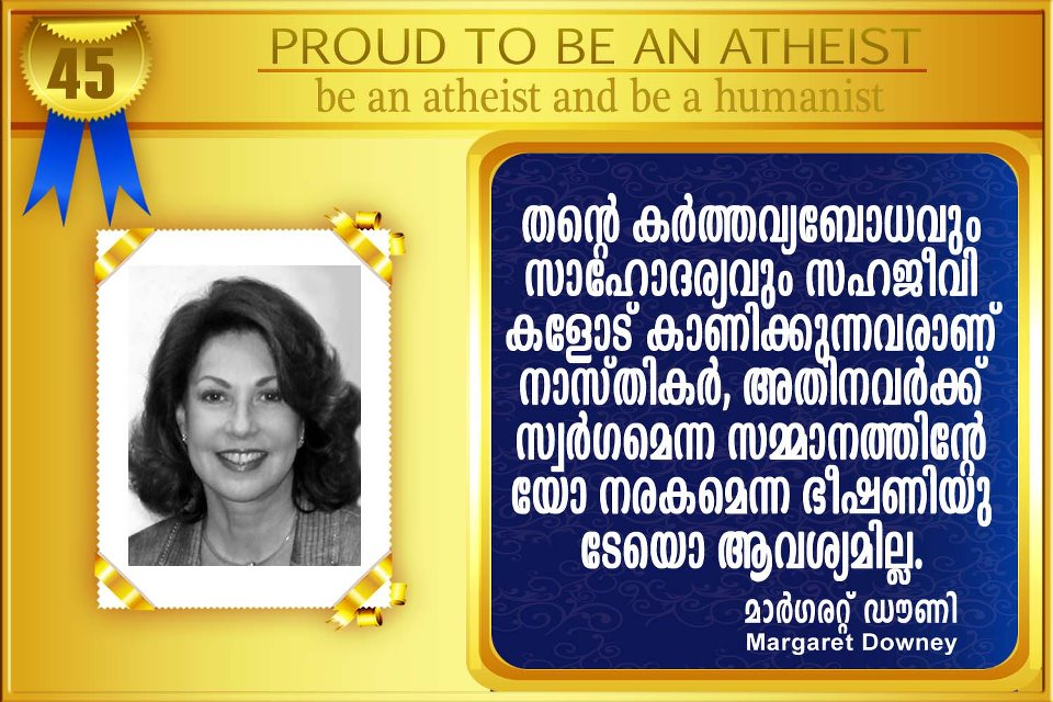 Atheists Quote In Malayalam Language Rationalthoughts Org
