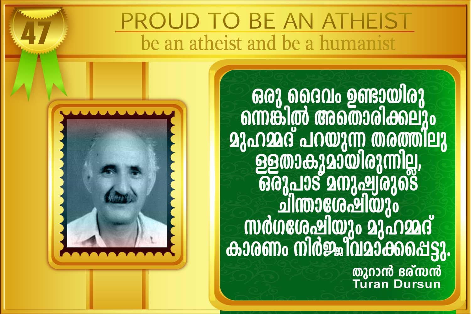 Discrimination Quotes Malayalam Atheists Quote