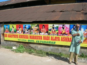 Hoarding of the super bazar of Nadi