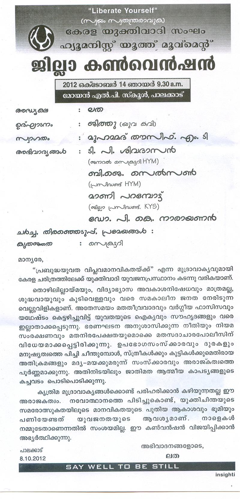 Humanist Youth Movement Palakkad