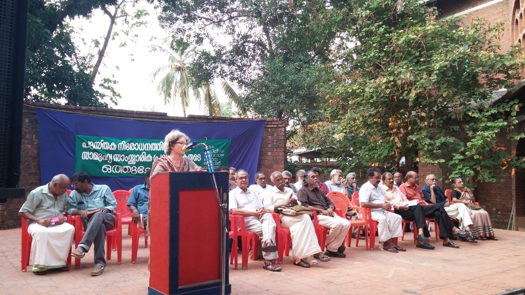sara joseph at Trichur meet for freedom of speech