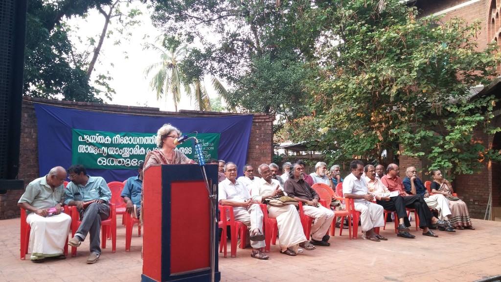 sara joseph at Trichur meet for freedom of speech