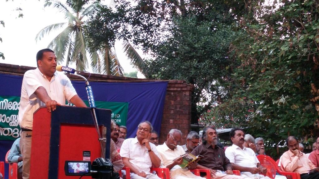 Ravi DC speaking at the meet