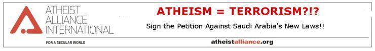 banner-atheist-ksa