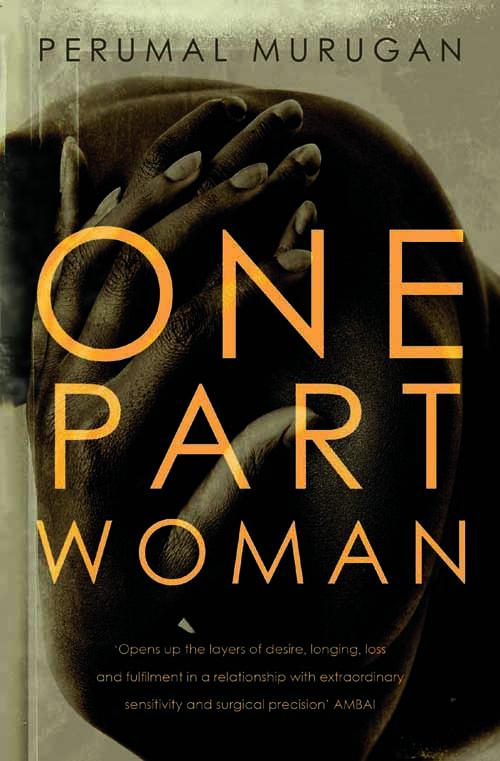 പെരുമാൾ മുരുകന്റെ വിവാദനോവലായ മാതൊരുഭഗന്റെ ഇംഗ്ലീഷ് ട്രാൻസ്ലേഷൻ 'One part Woman'