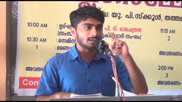 The Constitutional Reality of Rights and Freedoms (Malayalam) by Adv. Manu Srinath