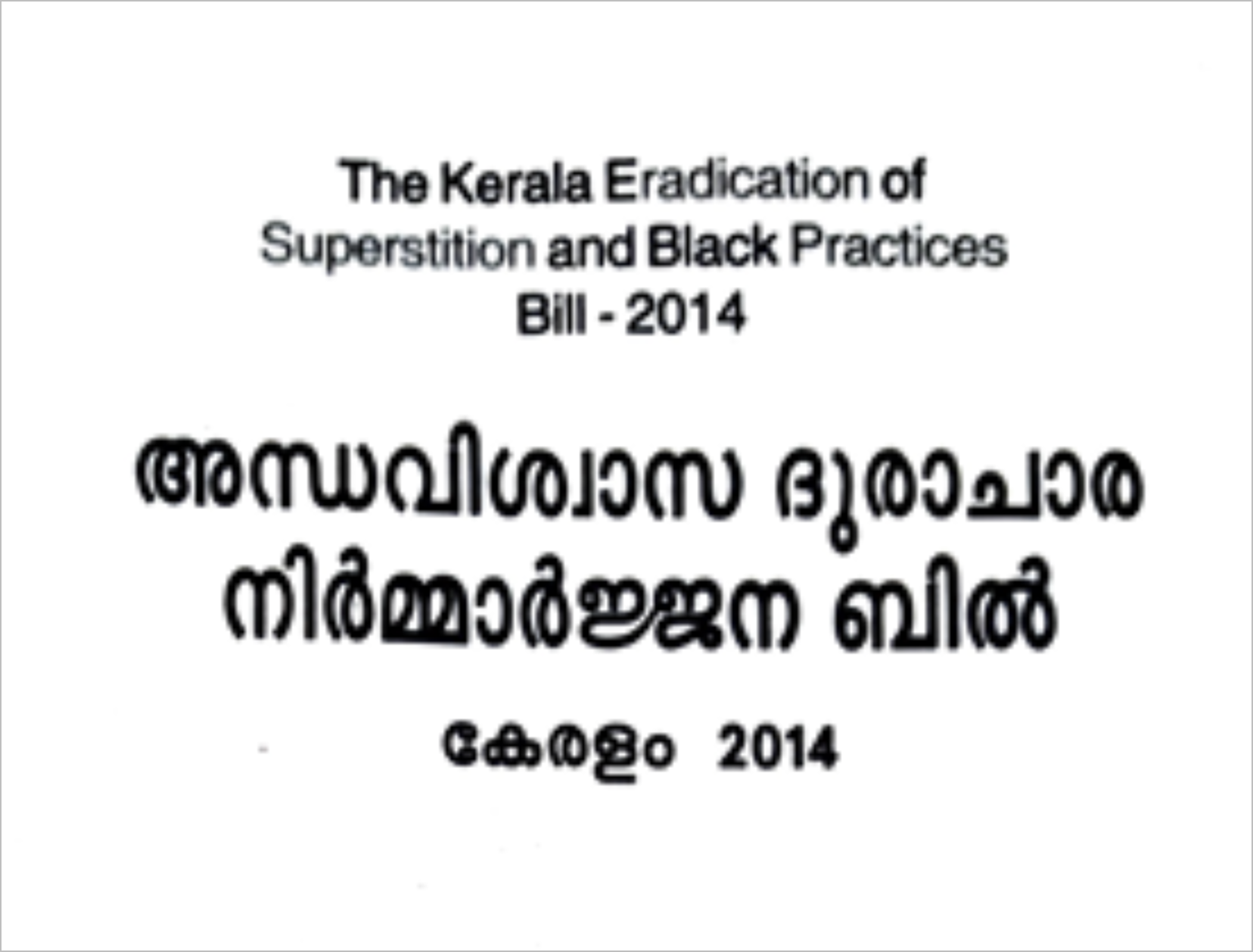 Eradication of Superstitions and Black Practices Bill