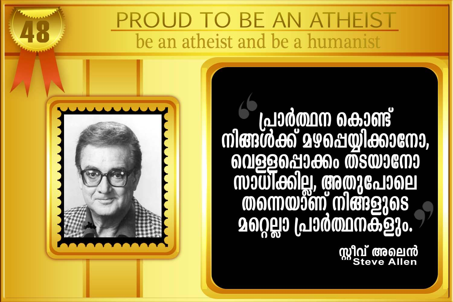 Atheists Quote In Malayalam Language Rationalthoughts